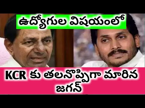 Jagans decision to become a headache for KCR !! |The demand to declare IR in Telangana too