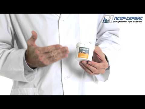 кератолитическое средство - 20 лекарственных препаратов