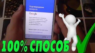 видео Если забыли пароль от аккаунта гугл