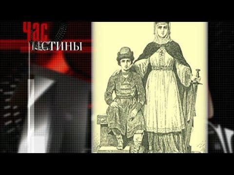 Час истины - Внешняя политика Византии