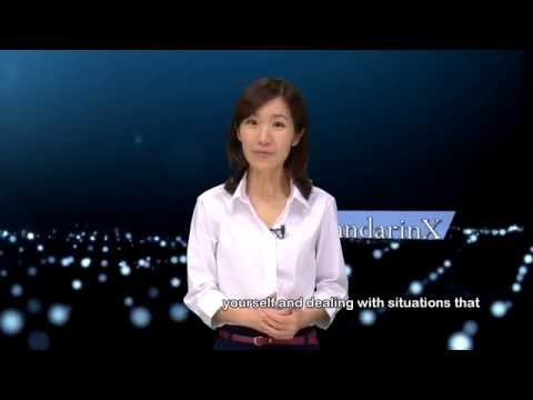 Basic Mandarin Chinese - Level 1   MandarinX   Course About Video