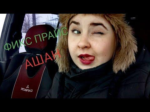 Знакомства в Латвии и по всему миру - Главная. Знакомства