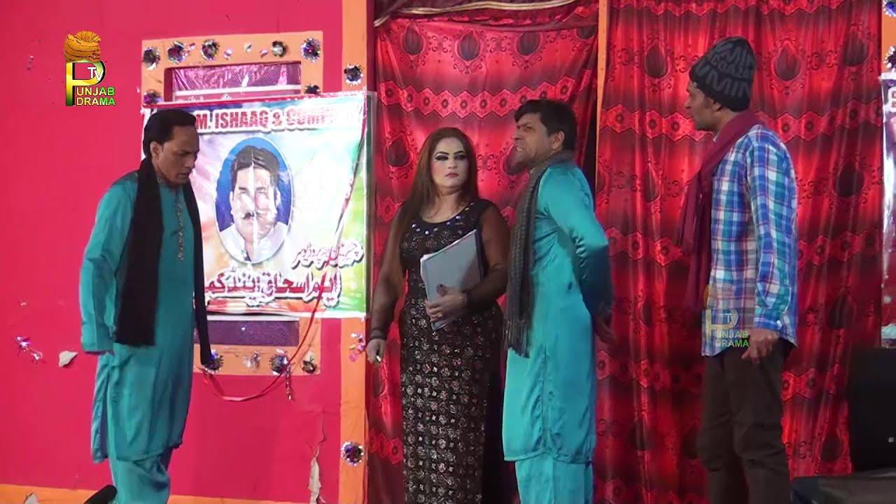Nafees Zaman and Dilbar Choudhey with Nazir Jani New Stage Drama Comedy Clip 2021