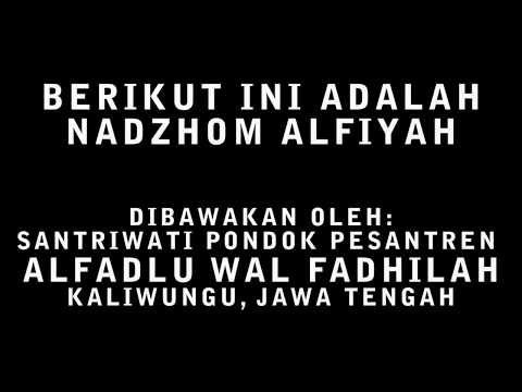Nadzhom Alfiyah Ibnu Malik