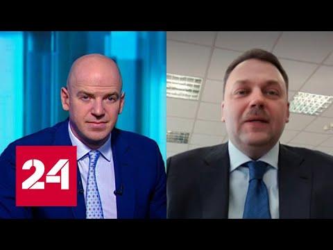 Решение насквозь политическое: эксперт о постановлении ЕСПЧ отпустить Навального. 5-я студия