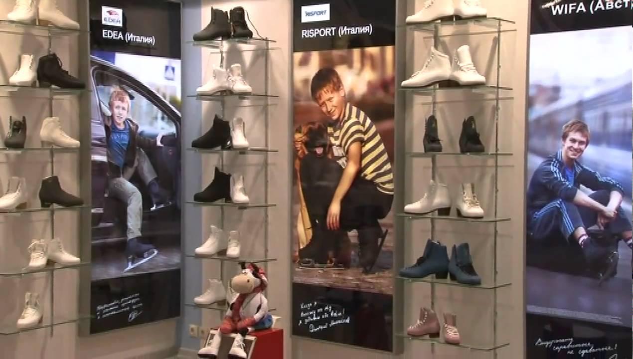 Объявление о продаже коньки фигурные wifa в москве на avito.