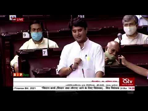 Download Shri Jyotiraditya M. Scindia on the Finance Bill, 2021 in Rajya Sabha: 24.03.2021