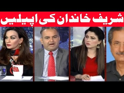 Tonight With Fariha -12 September 2017 - Abb Tak News