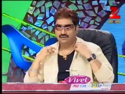 Doyel Goswami - Thikana Na Rekhe
