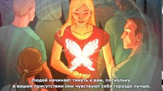 Плеядеанцы о Силе Любви