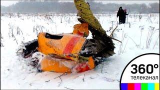 В МАК назвали возможную причину крушения Ан-148