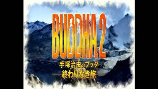 Cover images Buddha 2 Soundtrack - Pray