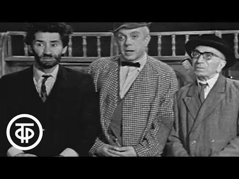 Б.Брехт. Швейк во второй мировой войне. Серия 1. Московский Театр Сатиры (1969)
