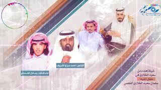 شيلة حفل الشاب / سلمان سعيّد الخلاوي الفهمي كلمات / احمد الشريف وأداء / عادل الشدادي