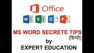 MS WORD HIDDEN TRICKS