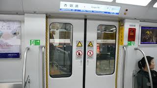 廈門地鐵1號線(往鎮海路)行車片段 Xiamen Metro Line 1(to Zhenhai Road)