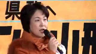 吉村みえこ 2008年12月.