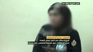 ندى أشرف.. شهادة مفزعة لاغتصابها داخل مدرعة شرطة