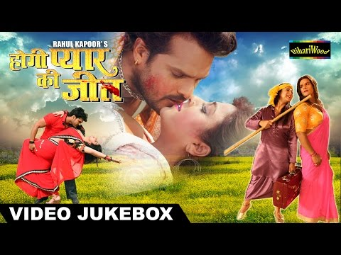 HD Hogyi Pyar Ki Jeet - होगी प्यार की जीत   Bhojpuri Hot Video Song 2016