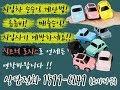 공인중개사무료인강_2017공시법[기본_김종규] 07. 신규등록 p108~113