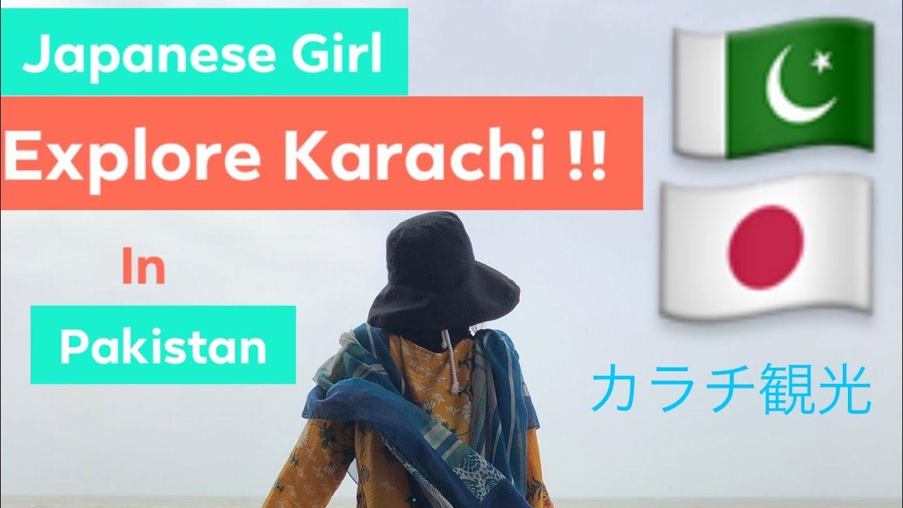 Karachi day tour |Japanese girl travel to Pakistan vlog 7| tourism in Pakistan 2020 |パキスタン旅行記7