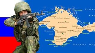 15.02.17 ТРАМП НАСТАИВАЕТ НА ВОЗВРАТЕ КРЫМА, Россия свои территории не раздает,вы что-то перепутали?