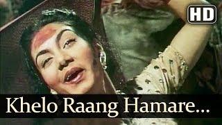 khelo rang hamare sang hd aan songs dilip kumar nadira nimmi shamshad begum holi song