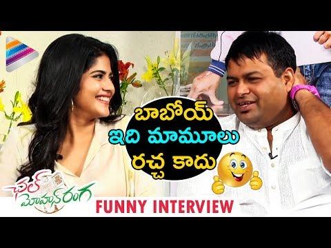 Thaman S & Megha Akash Funny Interview | Chal Mohan Ranga Movie | Nithiin | Pawan Kalyan | Trivikram
