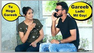 Insulting Girls Prank Part 2   Bhasad News   Pranks in india