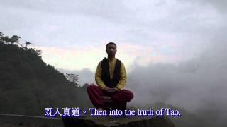 太上老君 清靜經 The laozi Quiet Scripture.mp4