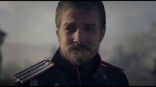 Анна Каренина׃ История Вронского - Трейлер (2017)