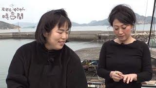 しまなみ海道 にやってきた#友近 と#ゆりやん 。 ほのぼのと会話をして...