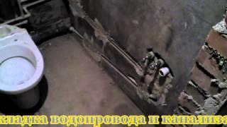 Услуги сантехника в Киеве 0679251851. ЖК