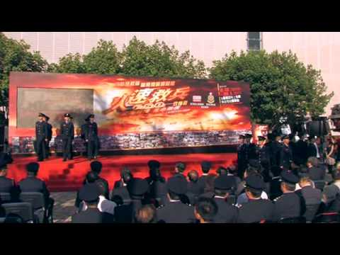 香港消防無口令步操表演 HKFSD Silent Drill