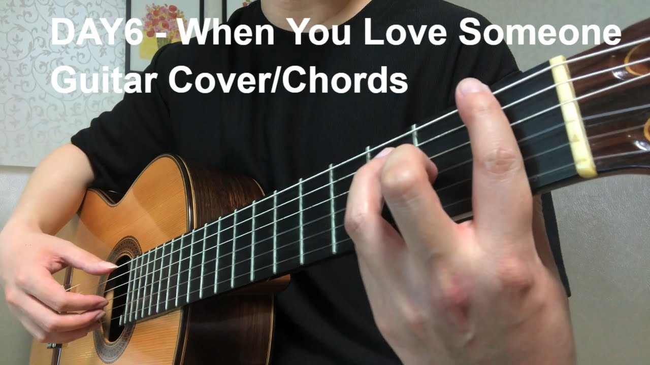 DAY6 데이식스 When you love someone 그렇더라고요 Guitar Cover/Chords 기타 커버/코드