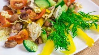 Овощной салат с фасолью | Vegetable salad with beans