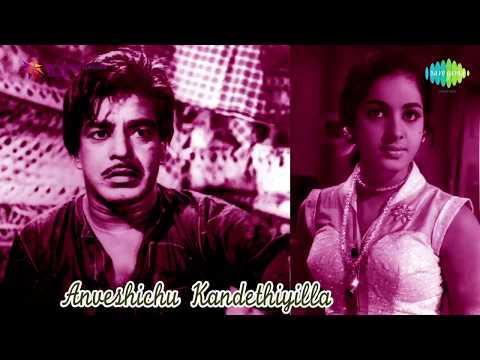 Anveshichu Kandethiyilla (1967) Full Songs Jukebox | Sathyan, K.R. Vijaya | Hit Malayalam Film Songs