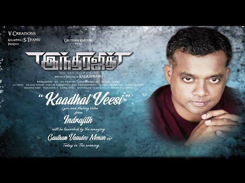 Indrajith | Kaadhal Veesi Song Lyric &...