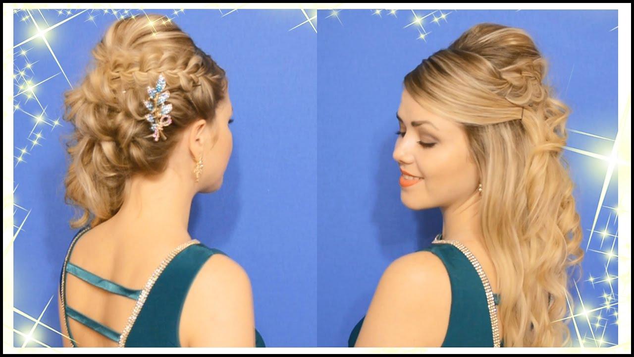 Причёска принцессы своими руками фото 307