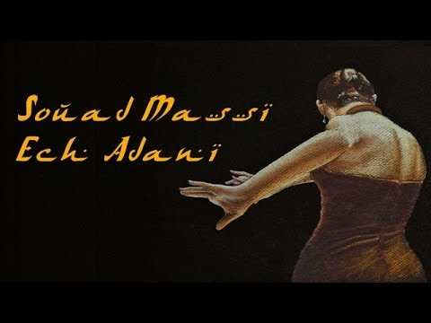 Souad Massi - Ech Adani (Paroles et Traduction)