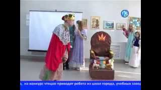 24 02 2014 Лонгиновские чтения