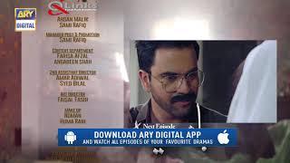 Hania Episode 10 | Teaser |  ARY Digital Drama