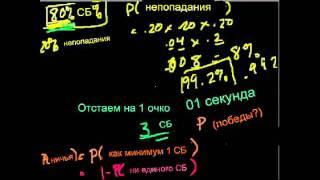 Теория вероятностей. Часть 4