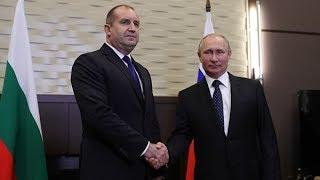 Смотреть видео Владимир Путин проводит встречу с президентом Болгарии Руменом Радевым. Полное видео онлайн