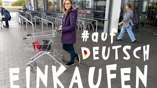 Auf Deutsch: EINKAUFEN *с русскими субтитрами*