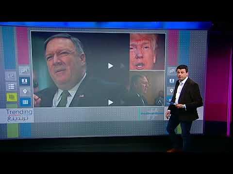 BBC عربية:بي_بي_سي_ترندينغ: مدير الاستخبارات الأمريكية التقى زعيم كوريا الشمالية