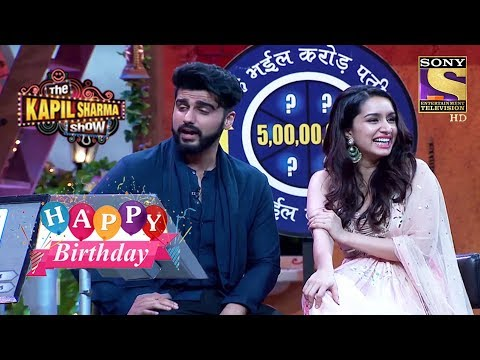 Shraddha Laughs At Rajesh Arora's Jokes | Celebrity Birthday Special | Shraddha Kapoor