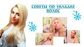 видео Вариант прически для тонких волос