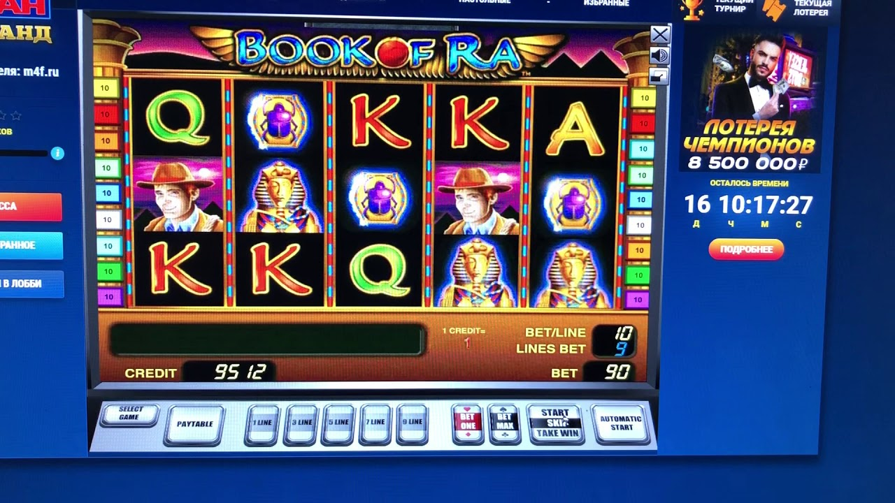 Гаминатор Игровые Автоматы Онлайн Вулкан | Как Выиграть в Игровые Автоматы Вулкан Я Выиграл