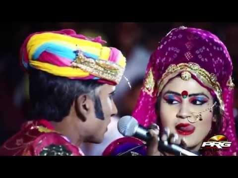 Neelu Rangili Live   Balma Mataji Ke Chaal   Baan Mata Jagran   Live Dance   Marwadi New Bhajan